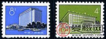 浅谈普17 北京建筑图案普通邮票