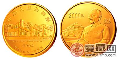 邓小平诞辰100周年金币