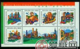 HK S91 中國香港-新加坡聯合發行:旅游業小全張