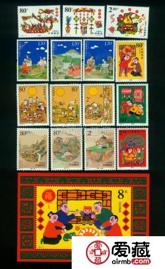 中国传统节日特种邮票大全套