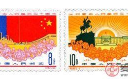 纪89 庆祝蒙古人民革命四十周年现在收藏价格多少