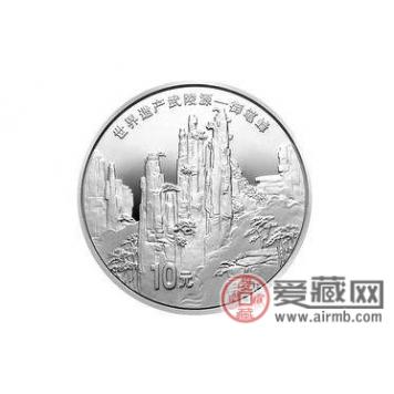 世界遗产―武陵源银币为何热门