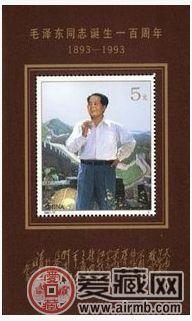 1993-17毛澤東誕生一百周年整盒小型張郵票