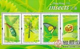 HK S100 香港昆虫(小全张)邮票