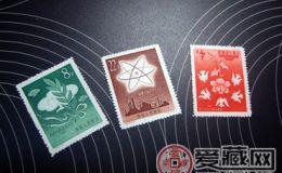 纪53 裁军和国际合作大会邮票介绍