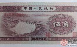 1953年5角纸币价格大概多少