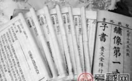 明清小说古籍收藏中的蓝筹股