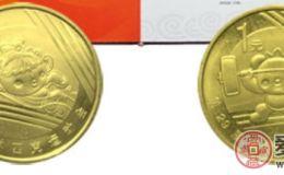 29届奥运流通纪念币这些信息你要了解