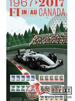 加拿大发行邮票表彰五车手 舒马赫汉密尔顿在列