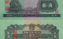 1953年2角人民币价格为什么比较高