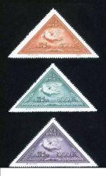 紀10 保衛世界和平郵票