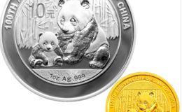 简述中银100周年纪念币