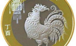 2017年鸡年贺岁纪念币值得收藏吗