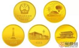 金銀幣面額的標注有什么原則