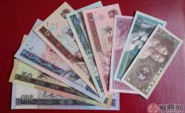第四套人民币全套是否值得投资