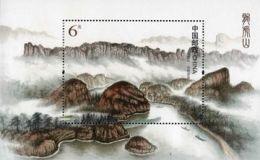 2013-16 龍虎山小型張郵票