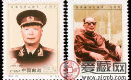 1999-19聂荣臻同志诞生一百周年大版的发行背景