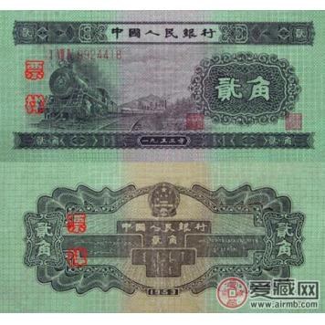 1953年2角人民币价格分析