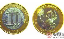2016猴年生肖普通纪念币你了解吗