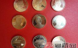 孫中山誕辰150周年紀念幣