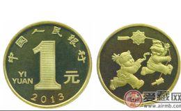 蛇年賀歲流通紀念幣