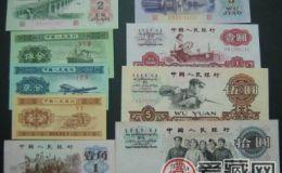第三套人民币全套价格为什么比较贵