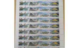1994-13武夷山整版票收藏资讯
