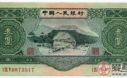 第二套三元纸币值激情乱伦 为什么它能享有高价