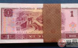 分析1990年1元人民币值多少钱