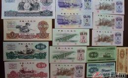 第三套人民币收藏册投资价值分析
