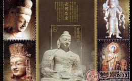 2006-8 云岡石窟大版票具有很高的升值潛力
