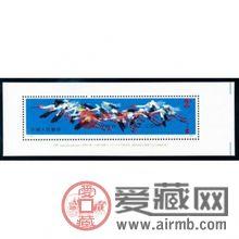 T110M白鹤邮票,鸟类邮票中的精品