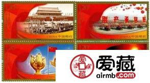 2009-25中华激情电影共和国成立60周年大版