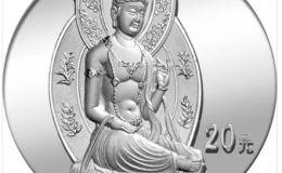 中国石窟艺术(敦煌)2盎司银币值得激情电影