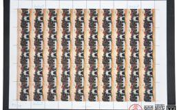 1994-6黄埔军校整版票怎么样