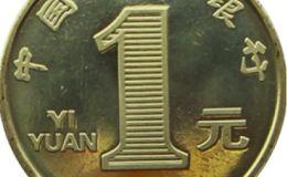 2011年兔年流通纪念币市场价值