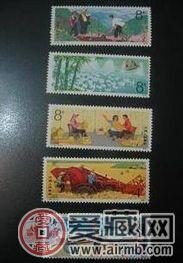 T39 人民公社五业兴旺邮票资讯