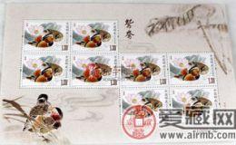 2015-18 鴛鴦 四方連郵票