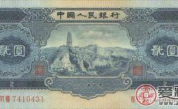1953年2元人民幣值多少錢