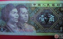 1980年1角紙幣價格是多少
