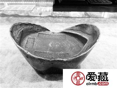 银元宝收藏及鉴定方法