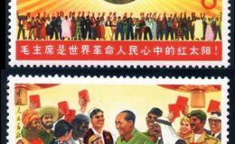 文6 毛主席與世界人民簡介