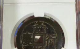 不同种类钱币保存方法