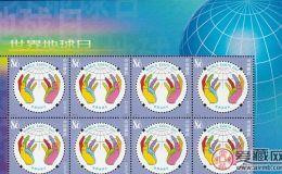 简述2005-6 世界地球日版票