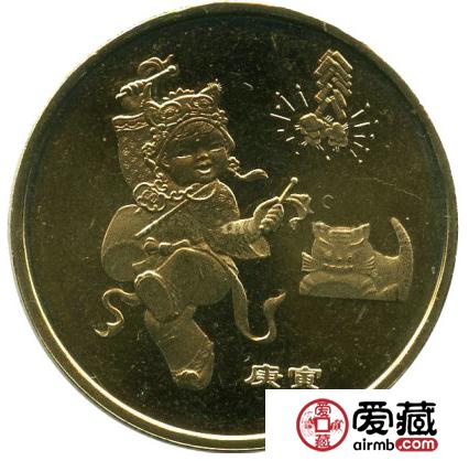 2010年贺岁虎纪念币价格是多少