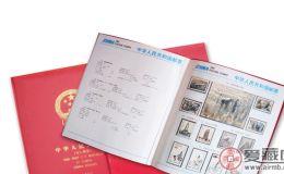 1983年南方邮票年册现在值多少钱