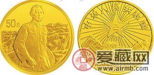 建军70周年纪念币值多少钱