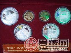 第二十九届奥运会金银纪念币