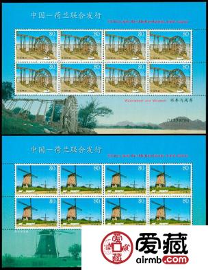 2005-18 水车与风车大版票简介