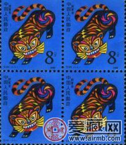 T107生肖虎四方连邮票